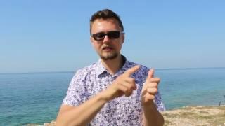 Программы международной академии здоровья человека  Кораллового Клуба. от компании Красота и здоровье - видео