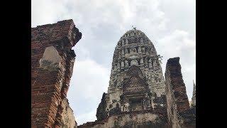วัดราชบูรณะ พม่าเผา คนไทยขุด ! #รุ้งแปดสี