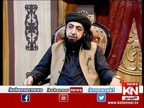 Istakhara 26 April 2020 | Kohenoor News Pakistan