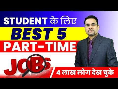 mp4 Career For It Students, download Career For It Students video klip Career For It Students
