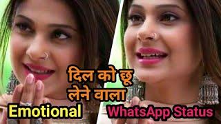 wo bhool gaye humko shayari in hindi - Free video search