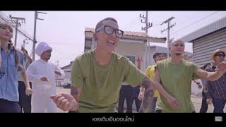 """[Official MV] แจ๊ส ชวนเติม กับ """" AJ เติมสบาย """""""