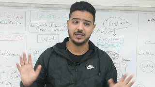 واش حتى المغرب غادي إلغي الامتحان الوطني؟