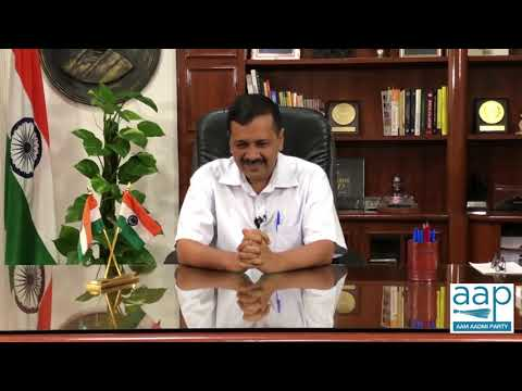 CM Sh Arvind Kejriwal's message on 72nd Independence Day August 15, 2018