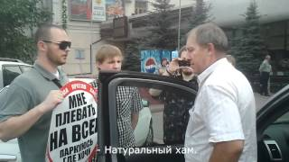 "#7 Стоп Хам Омск - ""Шутовские шуты."""