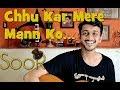 Chhu Kar Mere Mann Ko & Tomar Holo Shuru | SooR