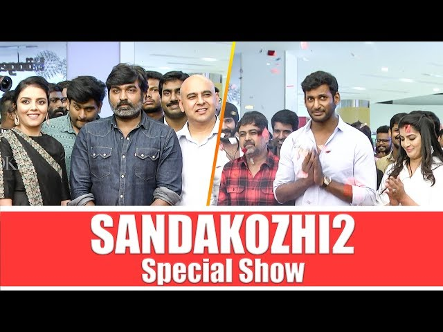 Sandakozhi 2 Celebrities Special Show Pvr Opening In Vr Mall