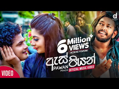 As Piyan - Pawan Minon Official Music Video (2019) | New Sinhala Video Songs | Pawan Minon New Songs