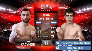 Заур Касумов vs. Виктор Кичигин / Zaur Kasumov vs. Viktor Kichigin