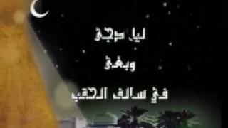 تحميل اغاني ليل دجى لسمير البشيري من إسلام ويب - Lail Duja by Islamweb.net MP3