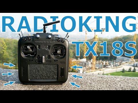 Radioking TX18S. Атака клонов?
