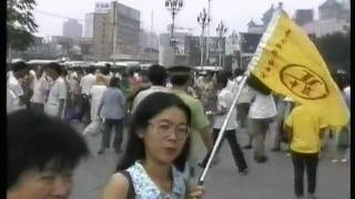 preview picture of video 'China Beijing train station 1995'