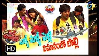 Extra Jabardasth 16th February 2018    Full Episode   ETV Telugu