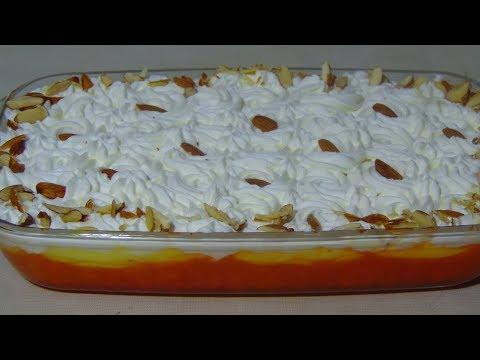 Apricot Dessert Recipe – Khubani Ka Meetha – Qubani Ka Meetha Recipe – Desert Recipe