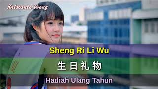Deng Jie 邓杰   Sheng Ri Li Wu 生日礼物   Hadiah Ulang Tahun