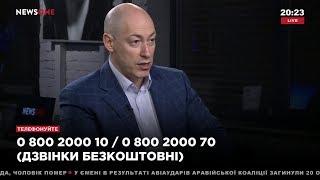 Гордон: Украине президент вообще не нужен