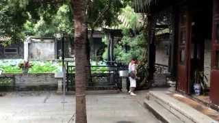 preview picture of video '嶺南四大名園之一,清暉園'