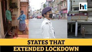 After UP & Patna extend lockdown, Pune to follow suit amid rising Covid cases - Download this Video in MP3, M4A, WEBM, MP4, 3GP