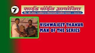 VISHWAJEET THAKUR MAN OF THE SERIES AT TURBHE RUBBER BALL TOURNAMENT 2018