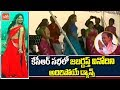 Jabardasth Vinodini Dance | TRS Praja Ashirvada Sabha - Bhongir | Telangana| Election 2018 | YOYO TV video download