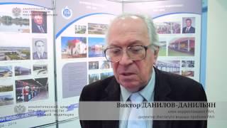 Эксперт: Государственно-частное партнерство в России - «шаг вперед – два назад»