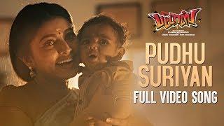 Pattas Video Songs   Pudhu Suriyan Video Song   Dhanush, Sneha   Anuradha Sriram   Vivek - Mervin