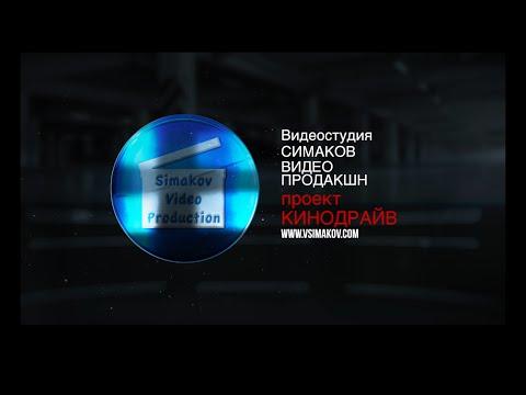 Kinodrive Project Promo
