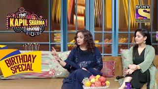 """Divya ने कहीं अपनी """"Mumma"""" की कुछ बातें   The Kapil Sharma Show   Celebrity Birthday Special"""