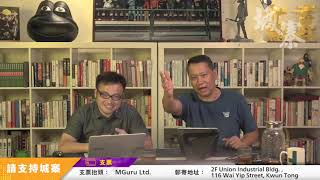 李鵬飛逝世 國安立法 林鄭Fake News - 19/05/20 「奪命Loudzone」2/2