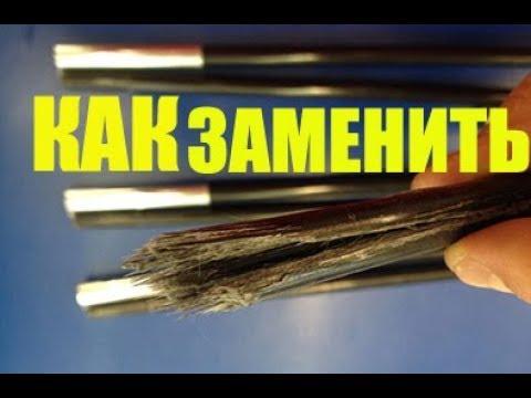 РЕМОНТ ДУГ ПАЛАТКИ / СВОИМИ РУКАМИ ВИДЕО / МАСТЕР КЛАСС / DIY