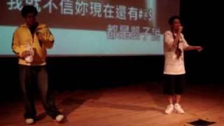 TSO Karaoke wo ai tai mei
