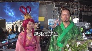 斎藤工、泉里香と彦星&織姫に「7日、友達一緒でもいい?」「ムリ!」