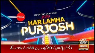 Har Lamha Purjosh with Waseem Badami   16th June - 11pm to 12am