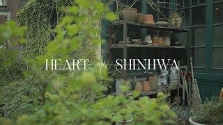 Gambar cover SHINHWA SPECIAL ALBUM 'HEART' JACKET MAKING