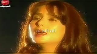 تحميل اغاني نوال الكويتية - فيديو كليب انا ولا انت | 1996 Nawal MP3