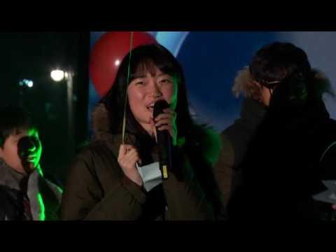 2015 제야음악회 야외행사