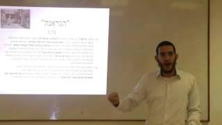 קהילת יהדות טוניס וחכמיה - ר' ברק בוחניק