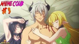 Смешные моменты из Аниме#3|Аниме Приколы|Anime coub|😏😊