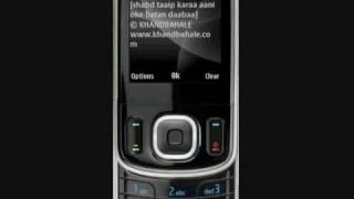 English-Marathi Mobile Dictionary