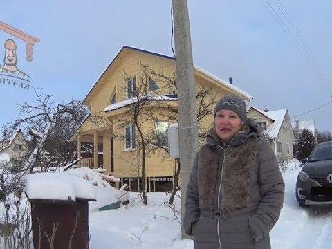 Семенова Т.А. - видеоотзыв о строительстве