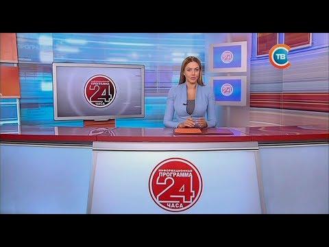 Новые информационные площадки 16 августа презентовали в Центральном районе Минска