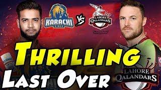 Thrilling last Over Changed Into Super Over | Karachi Kings Vs Lahore Qalandars | HBL PSL 2018  ► Subscribe us - https://youtube.com/c/TalkShowsCentral  ► Website - http://www.talkshowscentral.com  ► Facebook - https://facebook.com/Talk-Shows-Central-481960088660559  ► Twitter - https://twitter.com/TalkShowsPk