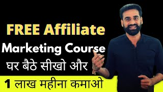 Best free Affiliate Marketing Course