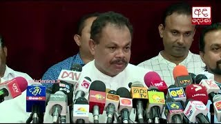 Over 20 UNP MPs ready support Mahinda - Ananda Aluthgamage
