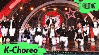 [K Choreo 4K] 우주소녀 직캠 'As You Wish (이루리)' (WJSN Choreography) L @MusicBank 191122