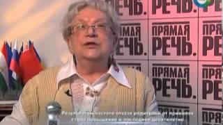 Г.П. Червонская о вакцинации