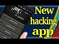 New hacking app uret patcher hindi