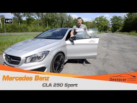 Mercedes Benz  Cla Class Coupe Купе класса C - тест-драйв 2