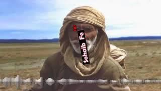 موااااااااااااااال الشاب حميدة تحميل MP3