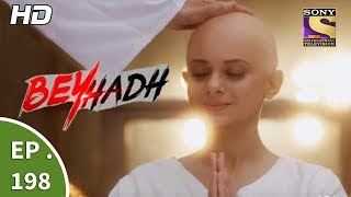 Beyhadh - बेहद - Ep 198 - 13th July, 2017